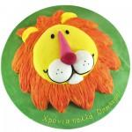 Τούρτα Λιοντάρι για το Παιδικό Πάρτυ