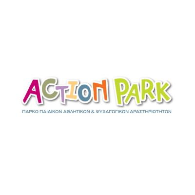 actionpark-kidsfun.gr-diagwnismos