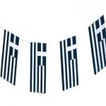 Γιρλάντα από Ελληνικές Σημαίες