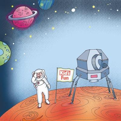 Βόλτα στο Διάστημα