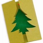 Χριστουγεννιάτικη Κάρτα με Έλατο