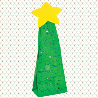 Χριστουγεννιάτικο Δέντρο από Χάρτινη Σακούλα