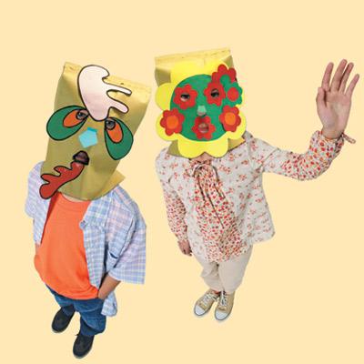 Αποκριάτικες Μάσκες από Χαρτοσακούλες