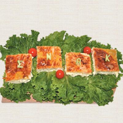 Λαχταριστή τυρόπιτα με 4 τυριά