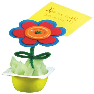 Γλαστράκι με Λουλούδι για τη Μαμά