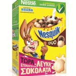 Νέα Συνταγή Δημητριακά Νesquik Duo της Nestlé