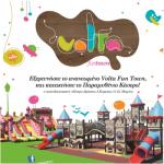 Volta Fun Town για Παιχνίδι και Διασκέδαση