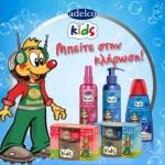 Νικητές για τον Διαγωνισμό 6  Σετ Παιδικής Περιποίησης Adelco Kids