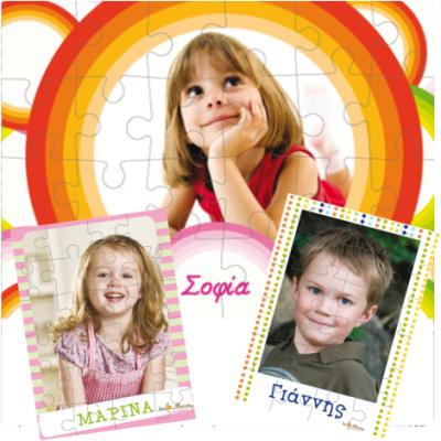 kidsfun.gr-goneis-nea- photo- dwro - paidia- puzzle paidia- familyandfriends.gr