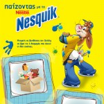 Παιχνίδια για Παιδιά με το Nesquik