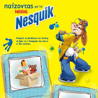 kidsfun.gr - photo- paixnidia gia paidia me to nesquik -vres tis diafores