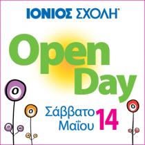 OPEN DAY για Νηπιαγωγείο & Δημοτικό Σχολείο ΙΟΝΙΟΥ ΣΧΟΛΗΣ