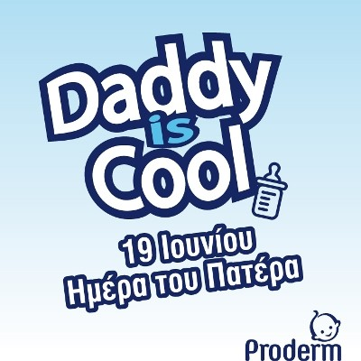 proderm  fathers day