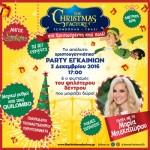 """The Christmas Factory"" στην Τεχνόπολη για 4η Χρονιά!"