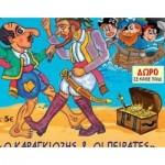 «Ο Καραγκιόζης και οι Πειρατές» στο Δημοτικό Κηποθέατρο Νίκαιας