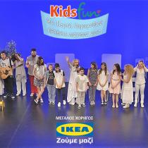 16η Γιορτή Παραμυθιού Kidsfun.gr – Aπονομή Βραβείων Αίσωπος 2017