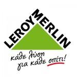 Το κατάστημα LEROY MERLIN της Οδού Πειραιώς άλλαξε και μας περιμένει