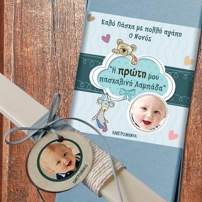 kidsfun.gr-photo- nea ekdhlwseis- h prwrh prosopoihmenh lambada me fwtografia