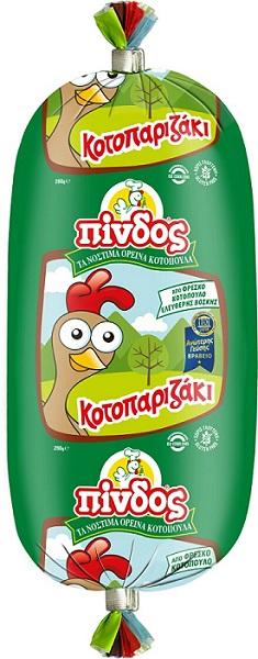 kidsfun.gr _ photo _ kotoparizaki -packshot