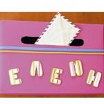 Διακοσμητικό Κουτί για το Παιδικό Δωμάτιο