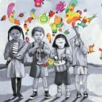 Παγκόσμια Ημέρα για τα Δικαιώματα των Παιδιών