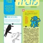 Εκπαιδευτικά Παιχνίδια, Δεξαμενή Γραμμάτων με Ψάρεμα