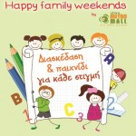 Happy Family Weekends στο Athens Metro Mall