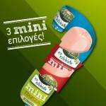 Mini Εν Ελλάδι,Ιδανικό σνακ για παιδιά μετά από κάθε δραστηριότητα